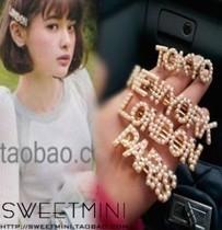 韩国15年4月vivi热推珍珠字母气质PARIS小米珍珠可爱复古发夹发饰