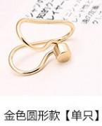 韩国饰品女可爱单钻星星耳钉夹耳环耳夹无耳洞假耳饰耳骨夹