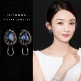 S925韩国墨蓝水滴银耳针 银针