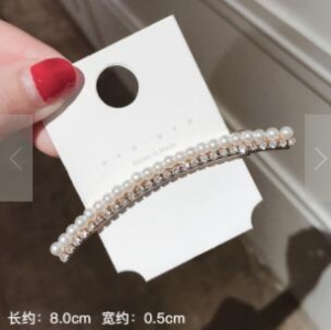 韩国时尚复古甜美百搭弧形珍珠水钻一字夹发夹