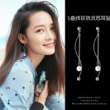 韩国波浪珍珠简约长款修脸型耳钉