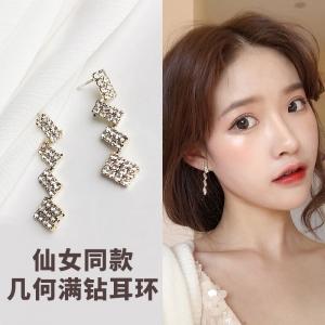 韩国几何方块拼接chic风个性精致百搭锆石耳钉