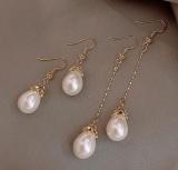 【长款】韩国复古高光水滴珍珠长款流苏简约耳环