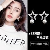 S925银针韩国五角星珍珠吊坠气质百搭女网红爆款耳钉女