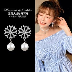 S925银针韩国个性百搭新款雪花珍珠少女心时尚气质可爱超仙耳钉耳饰