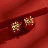 S925银针中国风个性发财红珠网红百搭新年气质耳钉耳饰女
